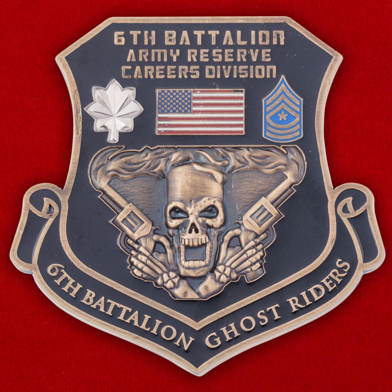 Челлендж коин 6-го батальона резерва Армии США