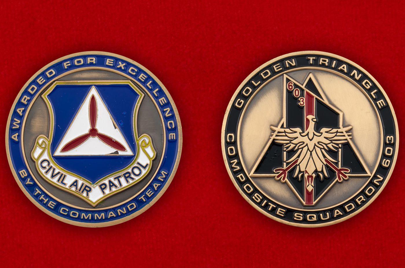 Челлендж коин 603-ей эскадрильи Гражданского Воздушного Патруля - аверс и реверс