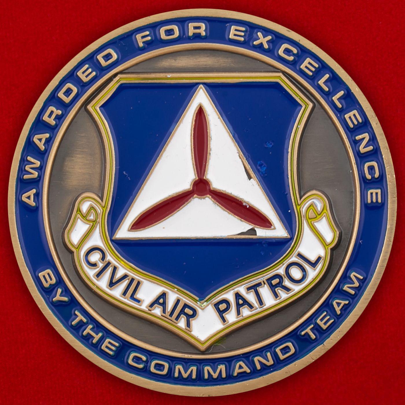 Челлендж коин 603-ей эскадрильи Гражданского Воздушного Патруля