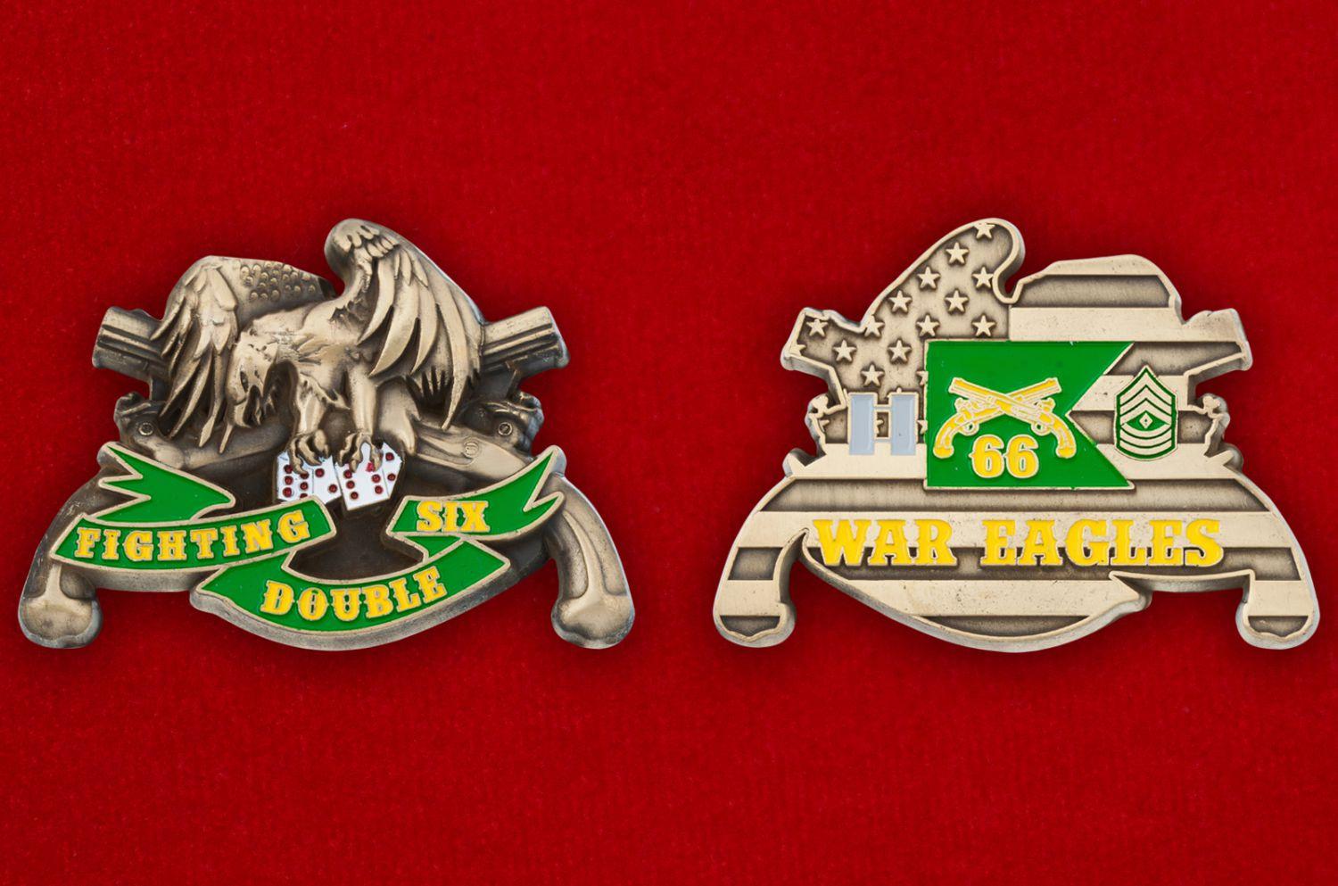 Челлендж коин 66-й роты Военной полиции Армии США - аверс и реверс