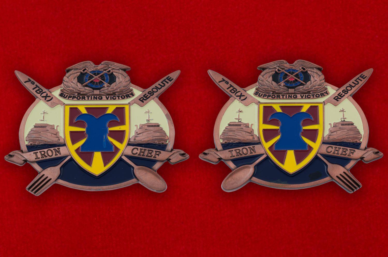 Челлендж коин 7-й Экспедиционной Транспортной бригады материально-технического обеспечения - аверс и реверс