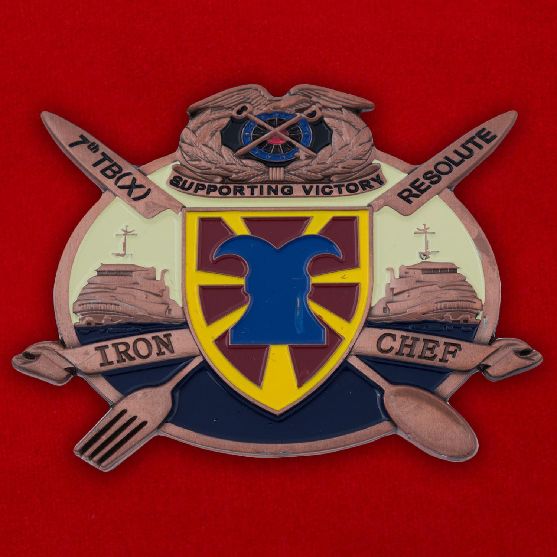 Челлендж коин 7-й Экспедиционной Транспортной бригады материально-технического обеспечения