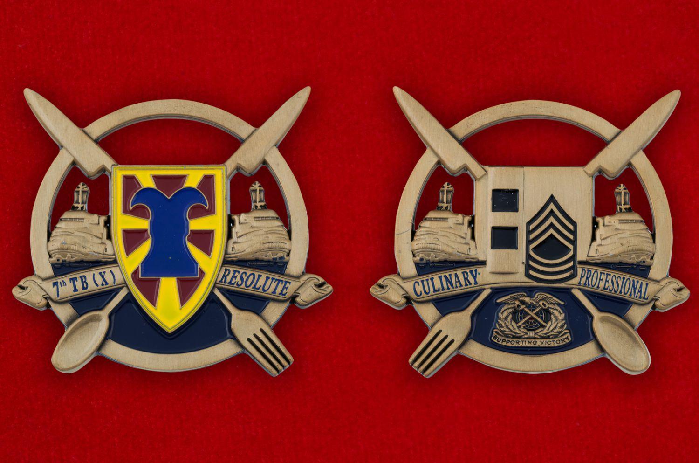 Челлендж коин 7-й Экспедиционной Транспортной бригады материально-технического снабжения - аверс и реверс