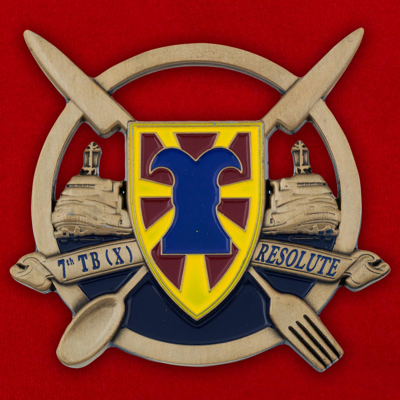 Челлендж коин 7-й Экспедиционной Транспортной бригады материально-технического снабжения