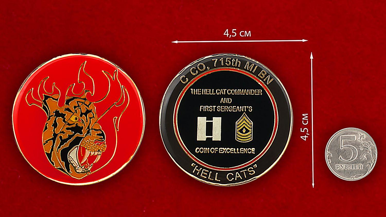 Челлендж коин 715-го военно-инженерного батальона - сравнительный размер