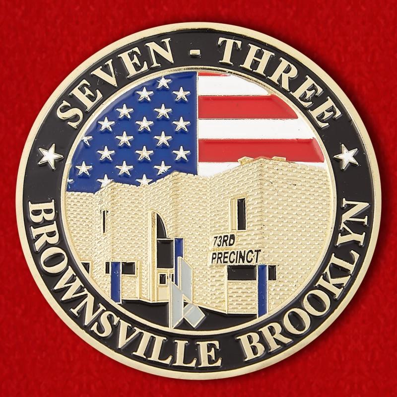 "Челлендж коин 73-го полицеского участка Бруклина ""Форт Зиндернеуф"" - реверс"
