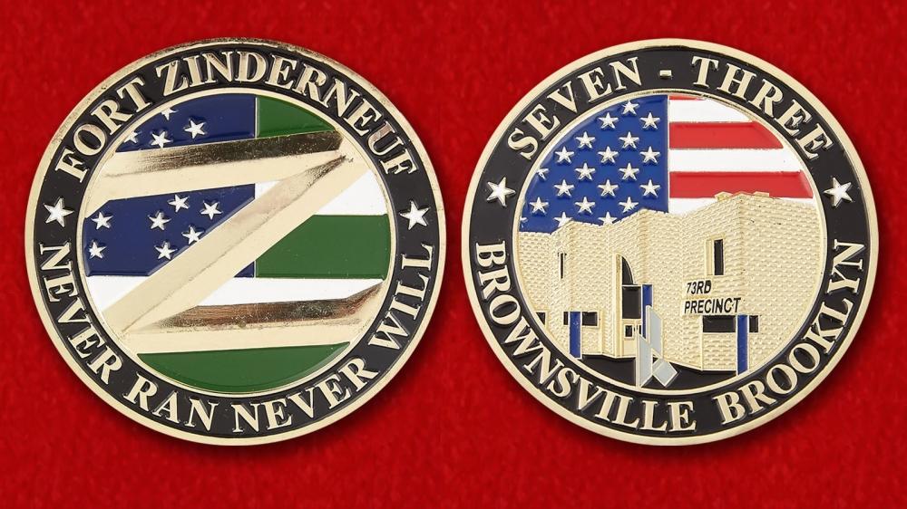 """Челлендж коин 73-го полицеского участка Бруклина """"Форт Зиндернеуф"""" - обе стороны"""