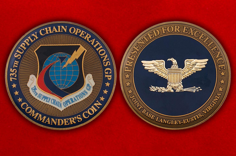 Челлендж коин 735-й группы Управления материально-технического обеспечения ВВС США - аверс и реверс