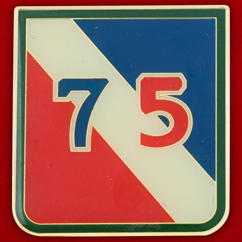 Челлендж коин 75-й Учебной дивизии Армии резерва США