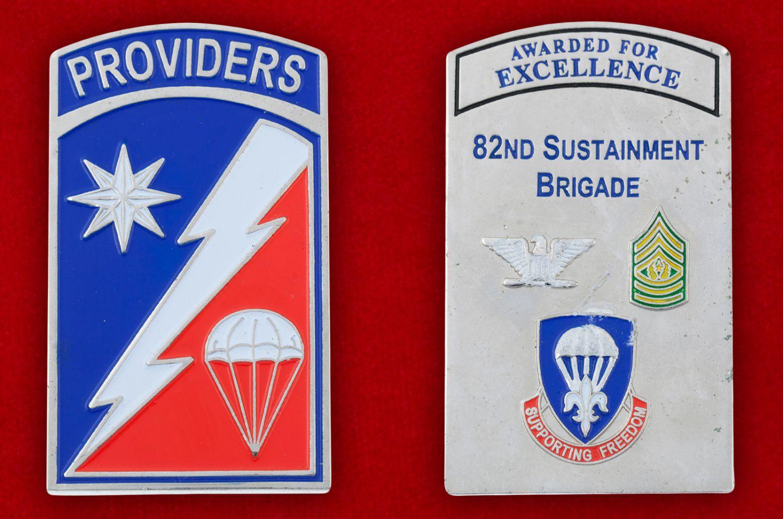 Челлендж коин 82-й - аверс и реверс бригады материально-технического обеспечения ВДВ США