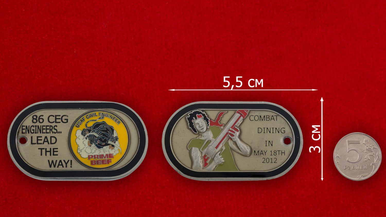 Челлендж коин 86-й Пожарно-спасательной эскадрильи - оборотная сторона