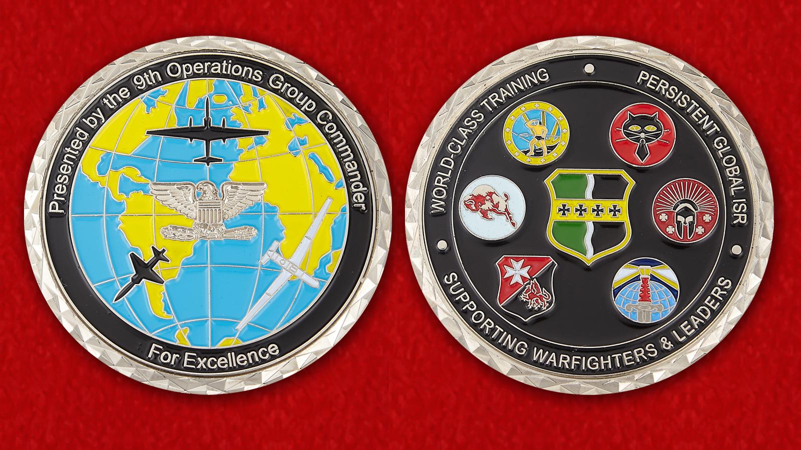 """Челлендж коин """"9-й Оперативной авиагруппе от командующего за отличную службу"""" - аверс и реверс"""