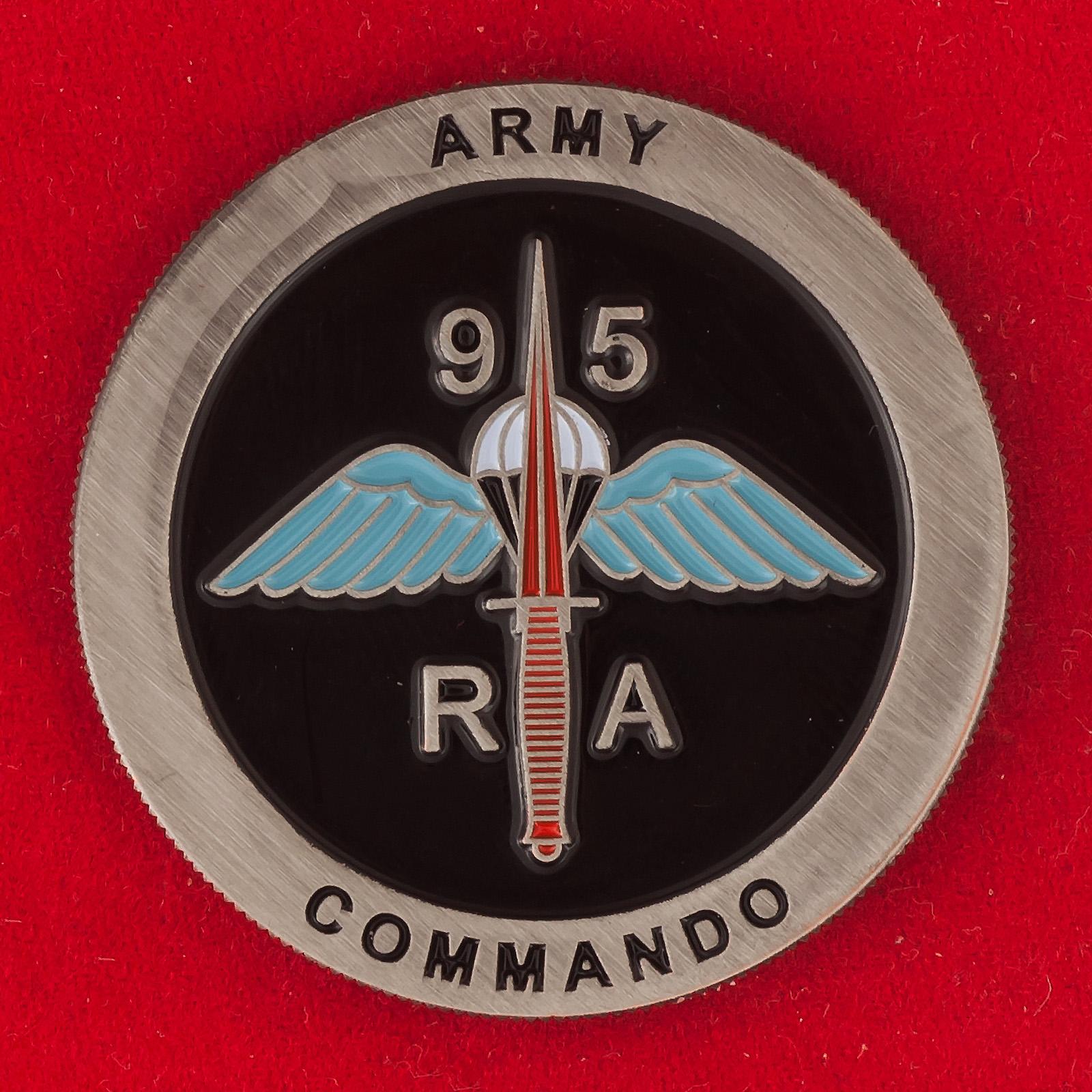 """Челлендж коин """"95-й полк легкой артиллерии Коммандос армии Великобритании"""""""