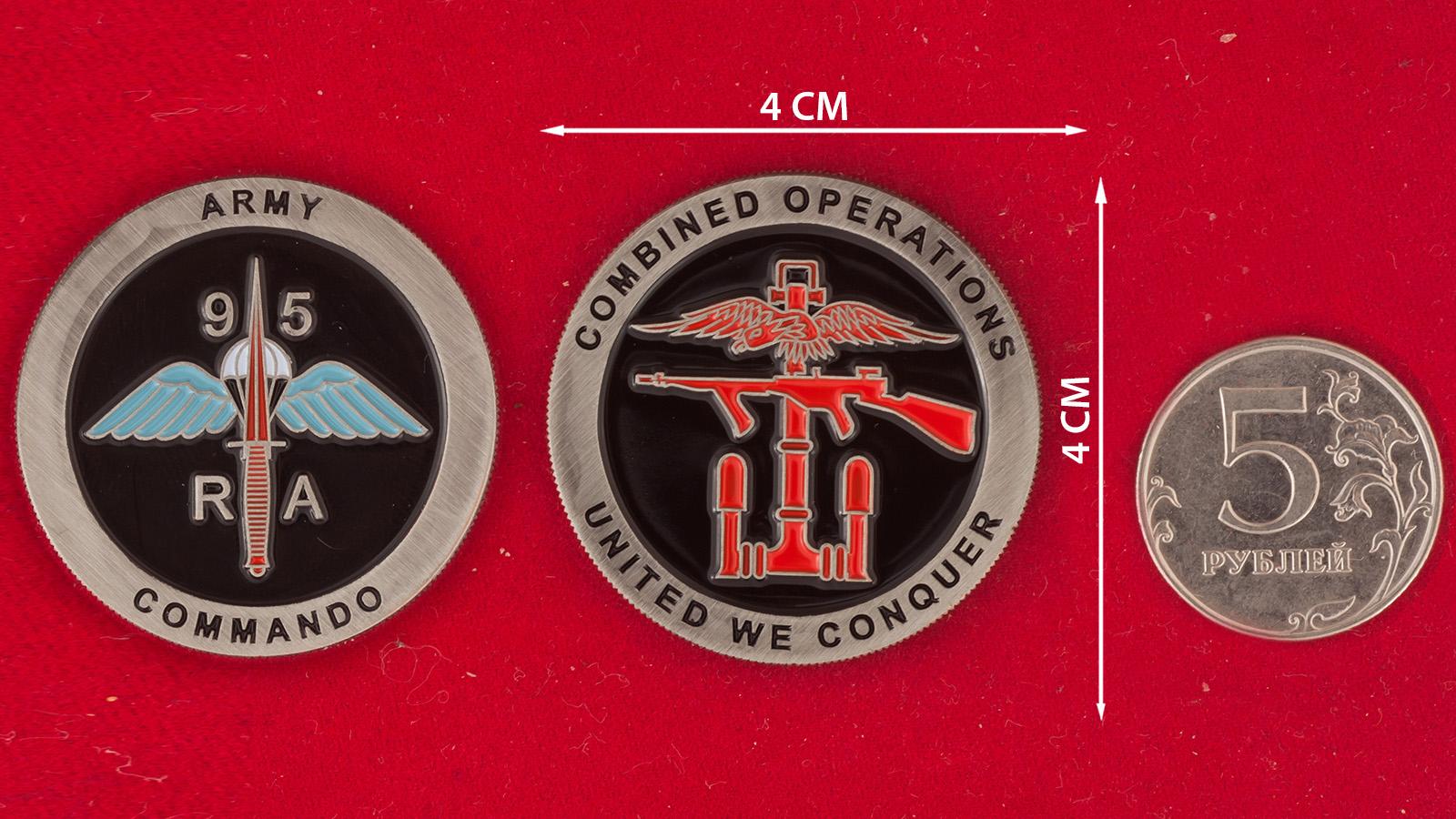 """Челлендж коин """"95-й полк легкой артиллерии Коммандос армии Великобритании"""" - оборотная сторона"""