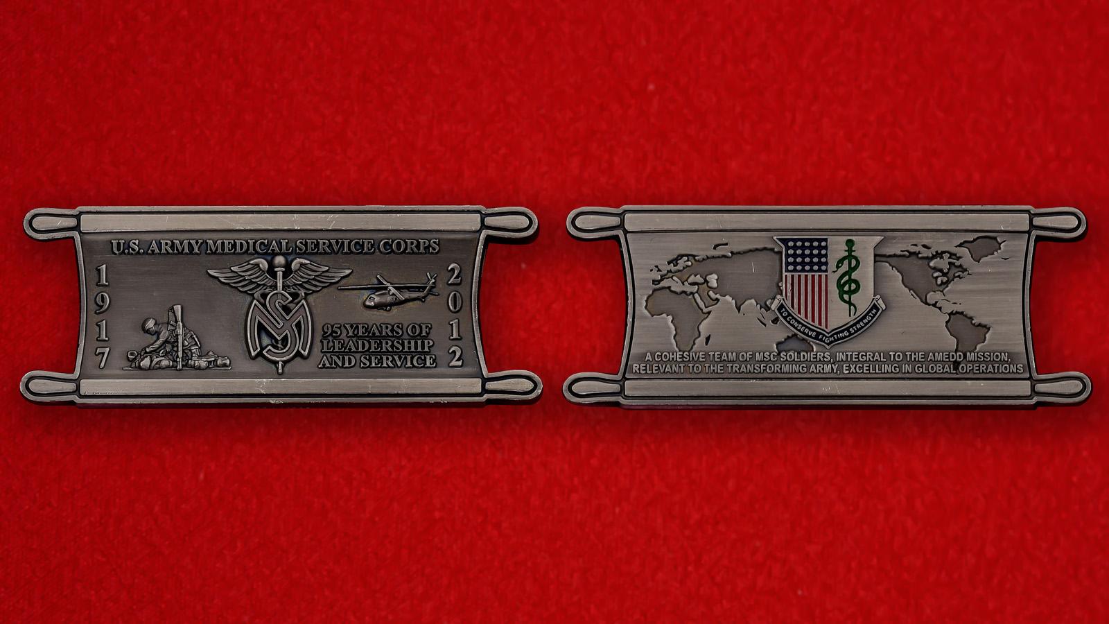 "Челлендж коин ""95 лет Корпусу Военно-медицинской службы армии США"""