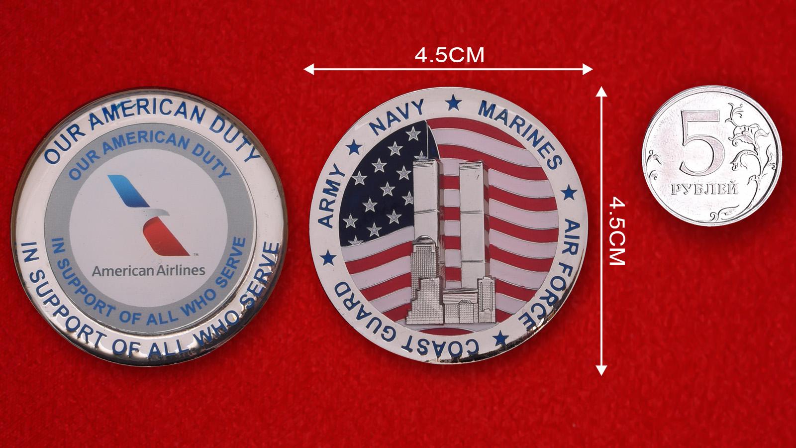 """Челлендж коин """"Американские авиалинии в поддержку военнослужащих"""""""
