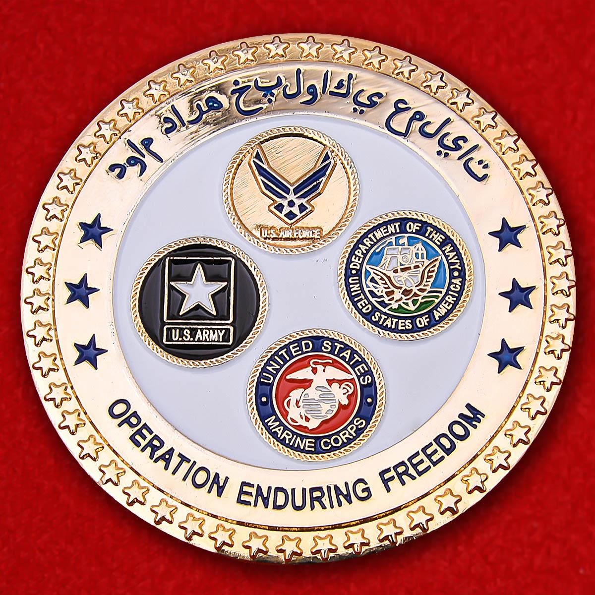 """Челлендж коин американских военнослужащих """"За участие в операции Несокрушимая свобода"""""""