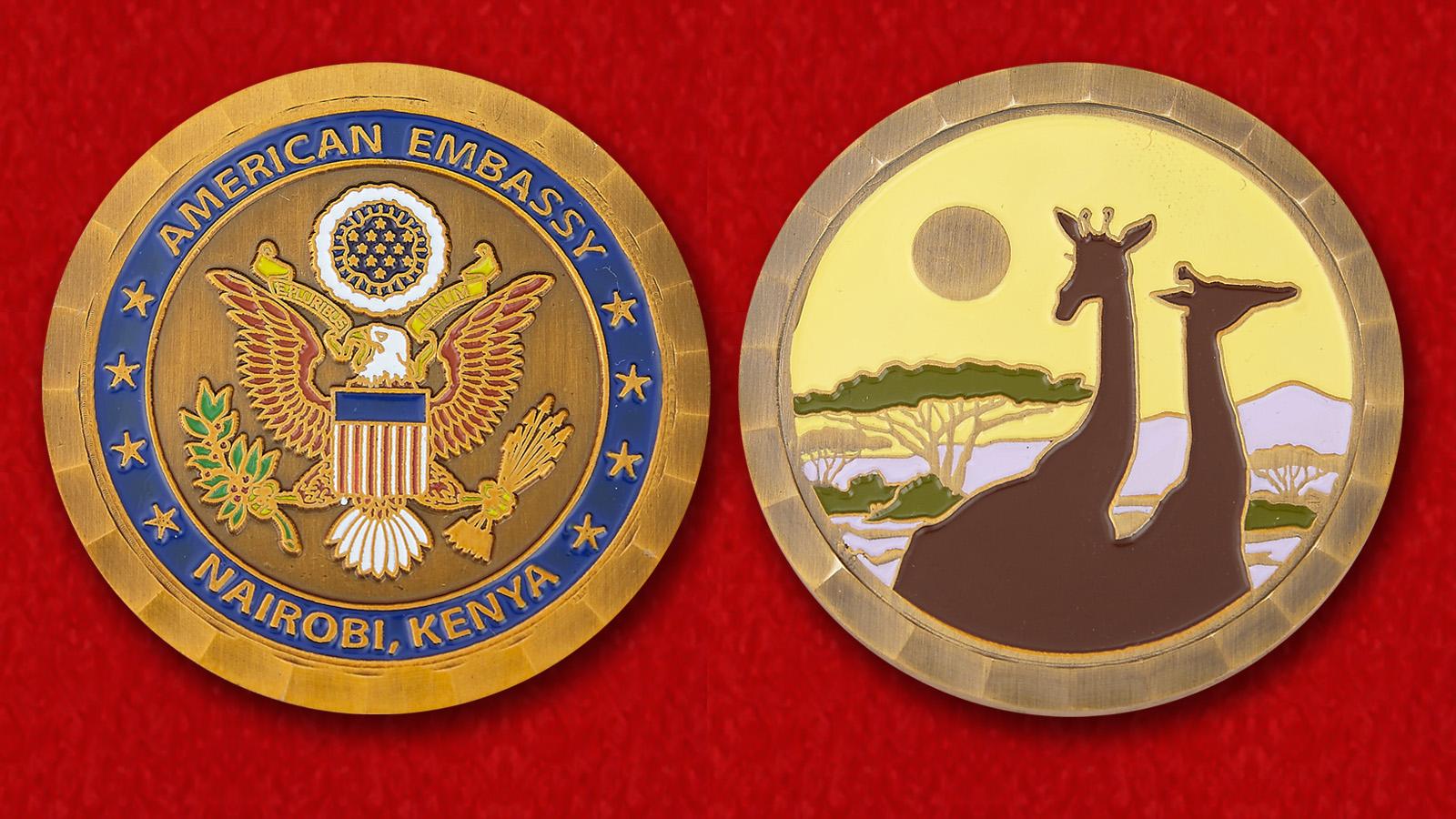 """Челлендж коин """"Американское посольство в Найроби, Кения"""" - аверс и реверс"""