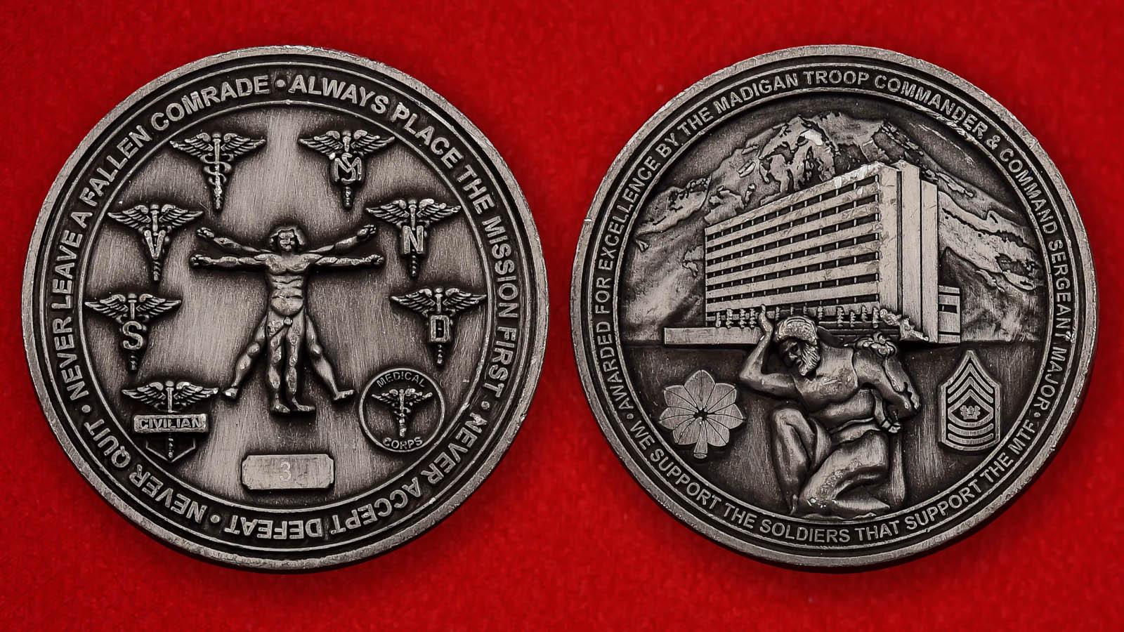 """Челлендж коин Армейского медицинского центра Madigan """"За выдающиеся заслуги"""""""