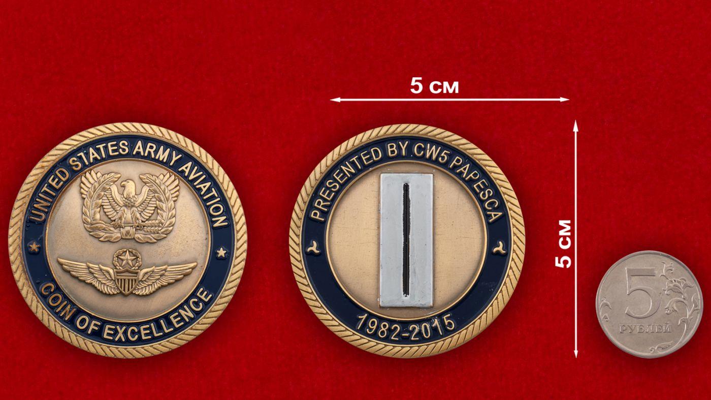 Челлендж коин Армейской авиации США - сравнительный размер