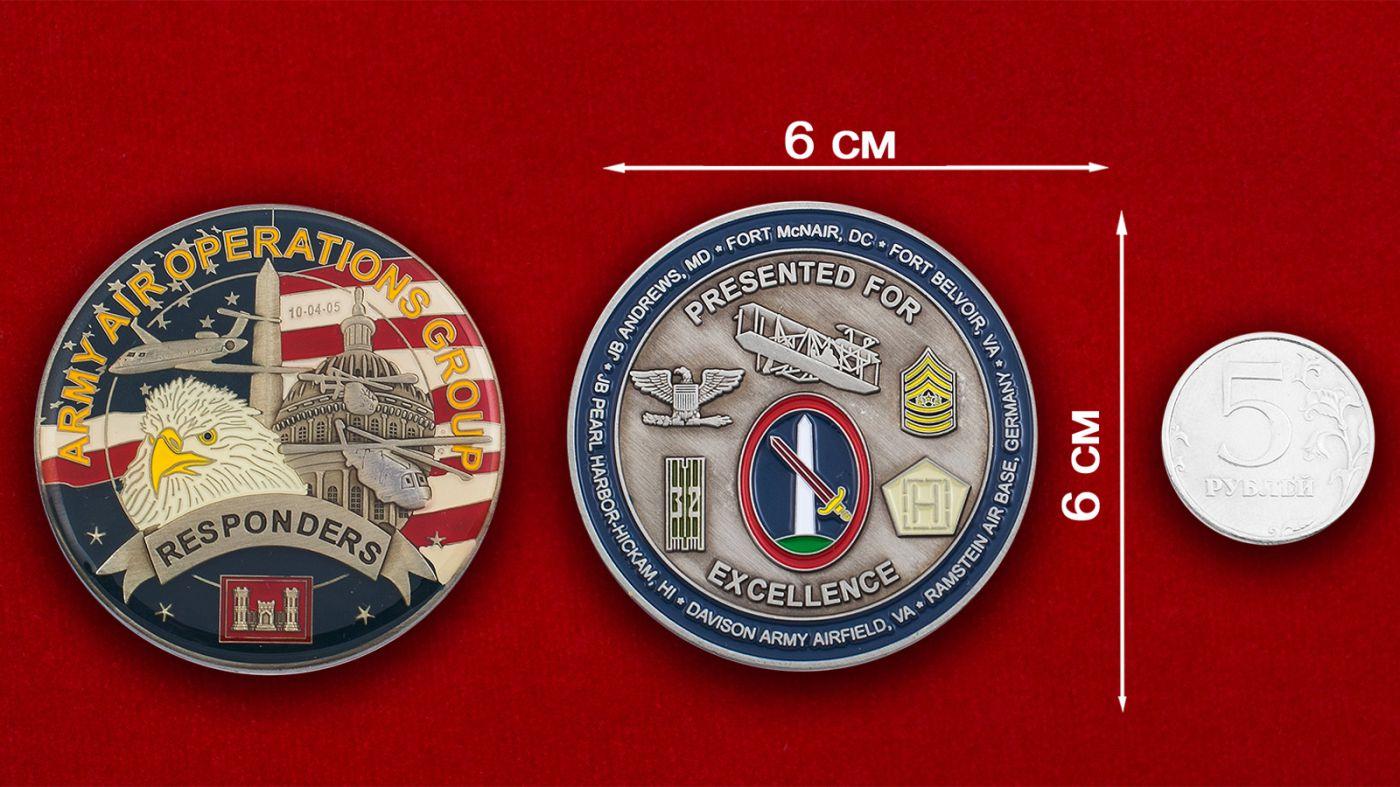 Челлендж коин армейской авиации ВС США - сравнительный размер