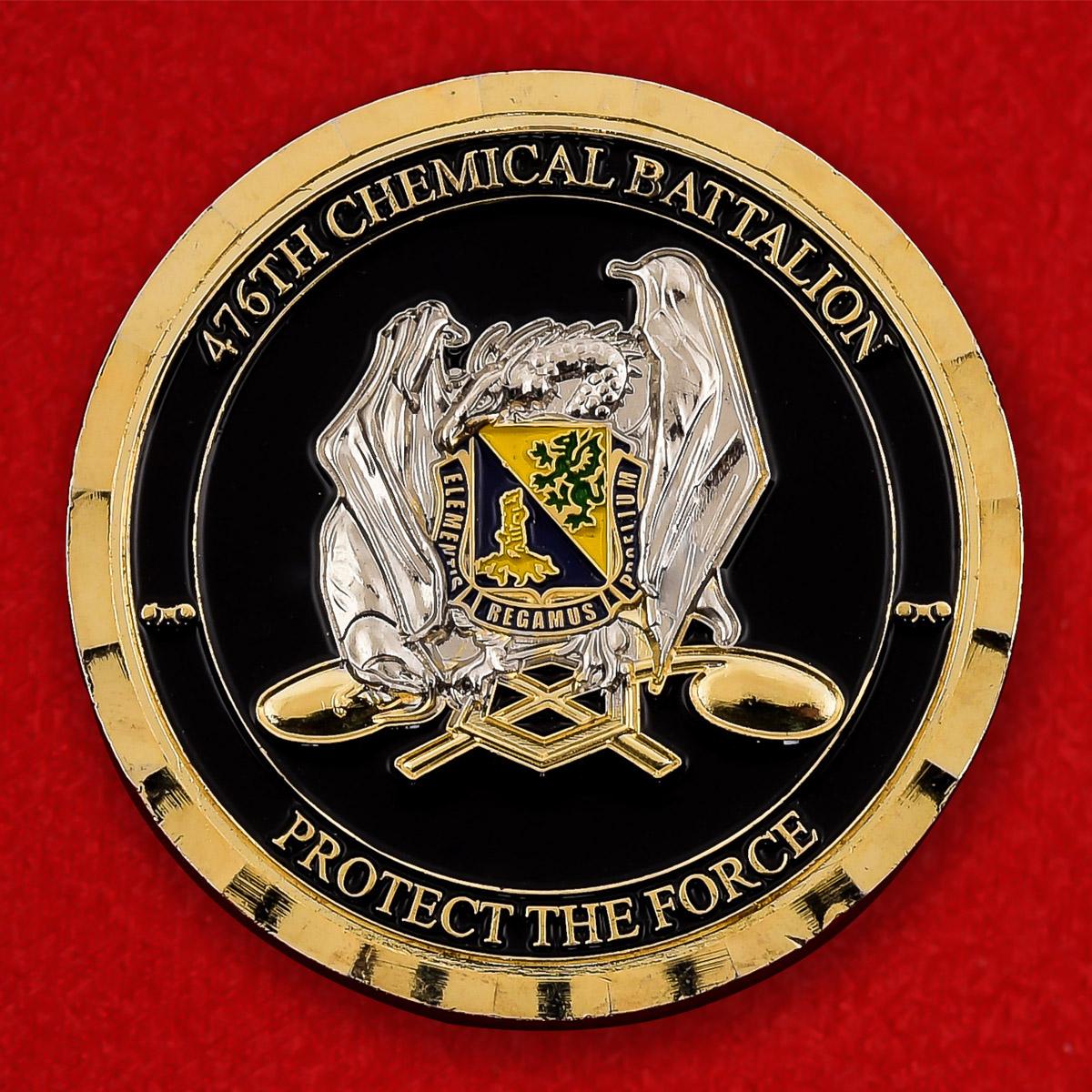 "Челлендж коин армии США ""476 батальон химической защиты"""