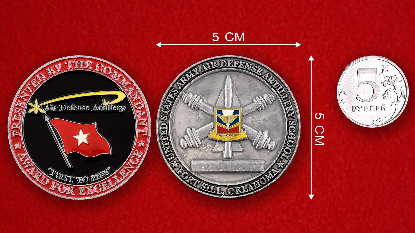 """Челлендж коин армии США """"Артиллерийское училище ПВО, Форт Силл, Оклахома"""""""