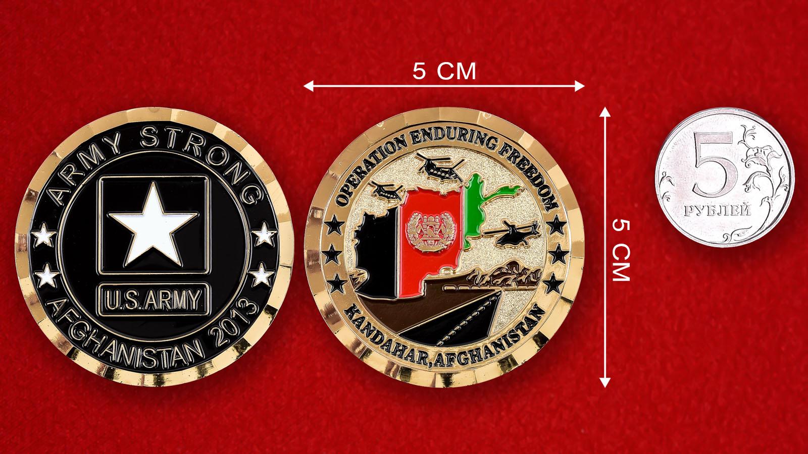 """Челлендж коин армии США """"Операция Несокрушимая Свобода, Афганистан"""""""