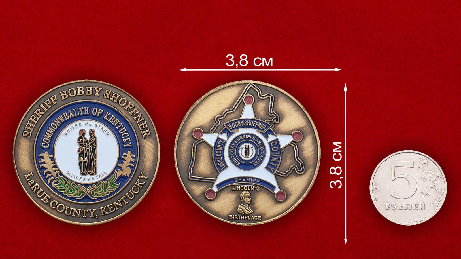 Челлендж коин Ассоциации шерифов штата Кентукки - сравнительный размер