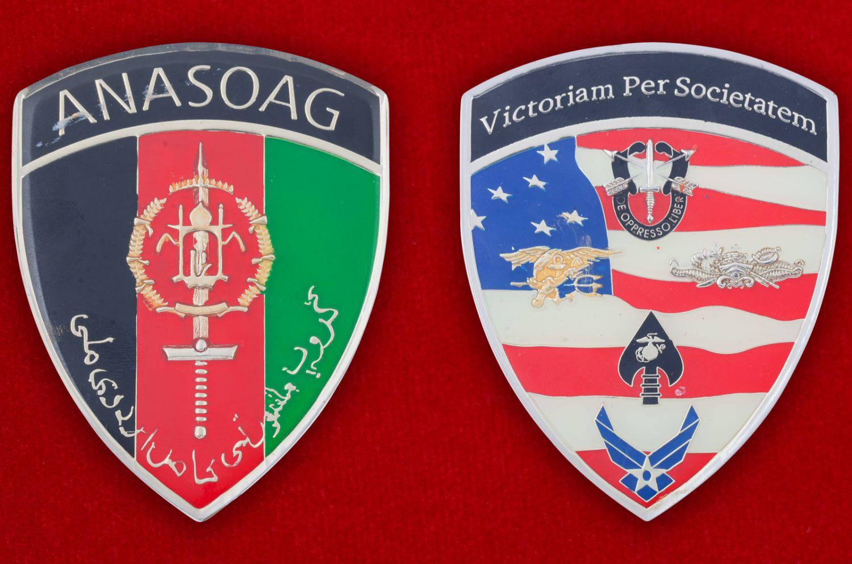 Челлендж коин Ассоциации военных консультантов США в Афганистане - аверс и реверс