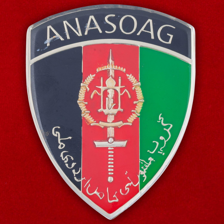 Челлендж коин Ассоциации военных консультантов США в Афганистане