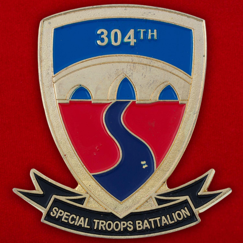 Челлендж коин батальона спецназа 304-й Бригады материально-технического обеспечения Армии резерва США