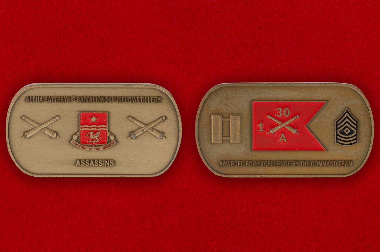 "Челлендж коин ""Батарее Альфа 1-го батальона 30-го полка Полевой артиллерии Армии США - аверс и реверс"