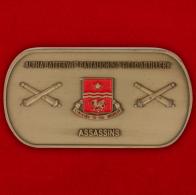 "Челлендж коин ""Батарее Альфа 1-го батальона 30-го полка Полевой артиллерии Армии США"""