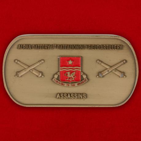 "Челлендж коин ""Батарее Альфа 1-го батальона 30-го полка Полевой артиллерии Армии США"
