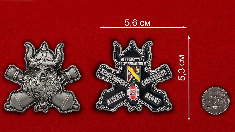 """Челлендж коин батареи """"Альфа"""" 1-го батальона 113-го полка Полевой артиллерии - сравнительный размер"""