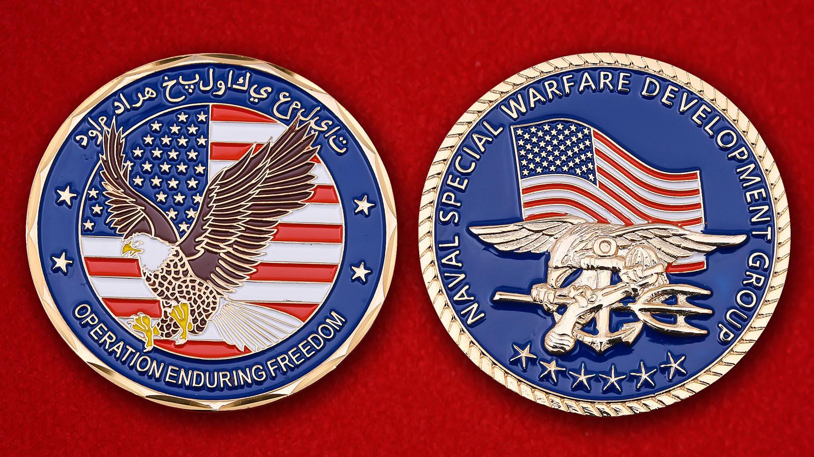 """Челлендж коин боевой морской особой группы быстрого развёртывания ВМС США """"Операция Несокрушимая свобода"""""""