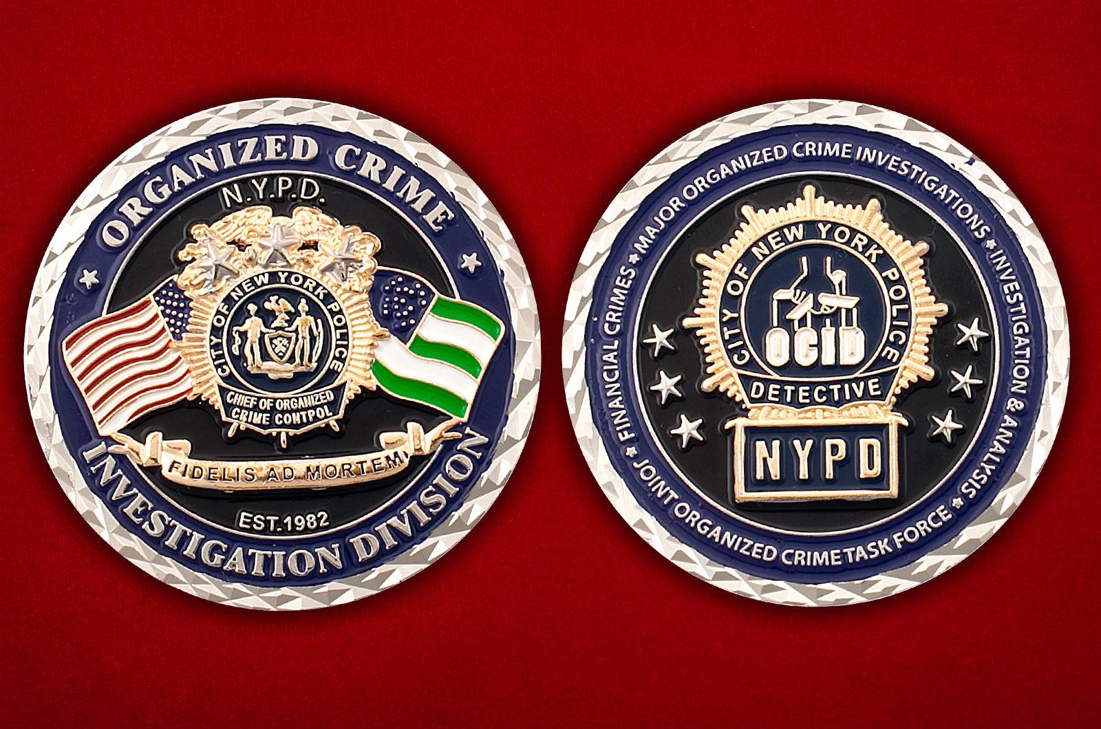 Челлендж коин Бюро по борьбе с организованной преступностью полиции Нью-Йорка - аверс и реверс