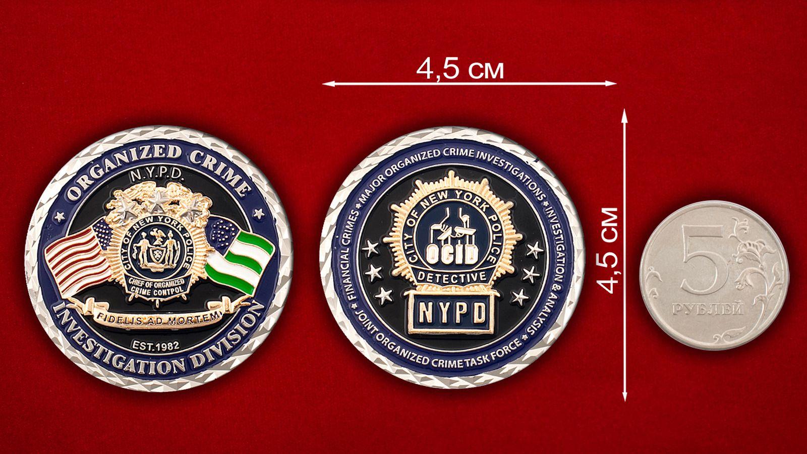 Челлендж коин Бюро по борьбе с организованной преступностью полиции Нью-Йорка - сравнительный размер