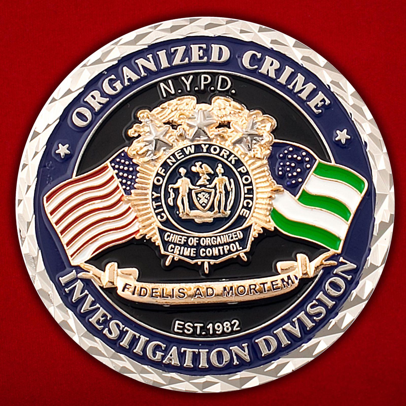 Челлендж коин Бюро по борьбе с организованной преступностью полиции Нью-Йорка