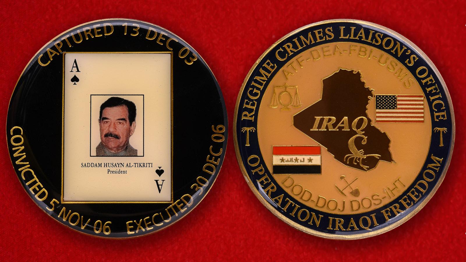"""Челлендж коин Бюро по расследованию режимных преступлений США """"За операцию Иракская свобода"""""""