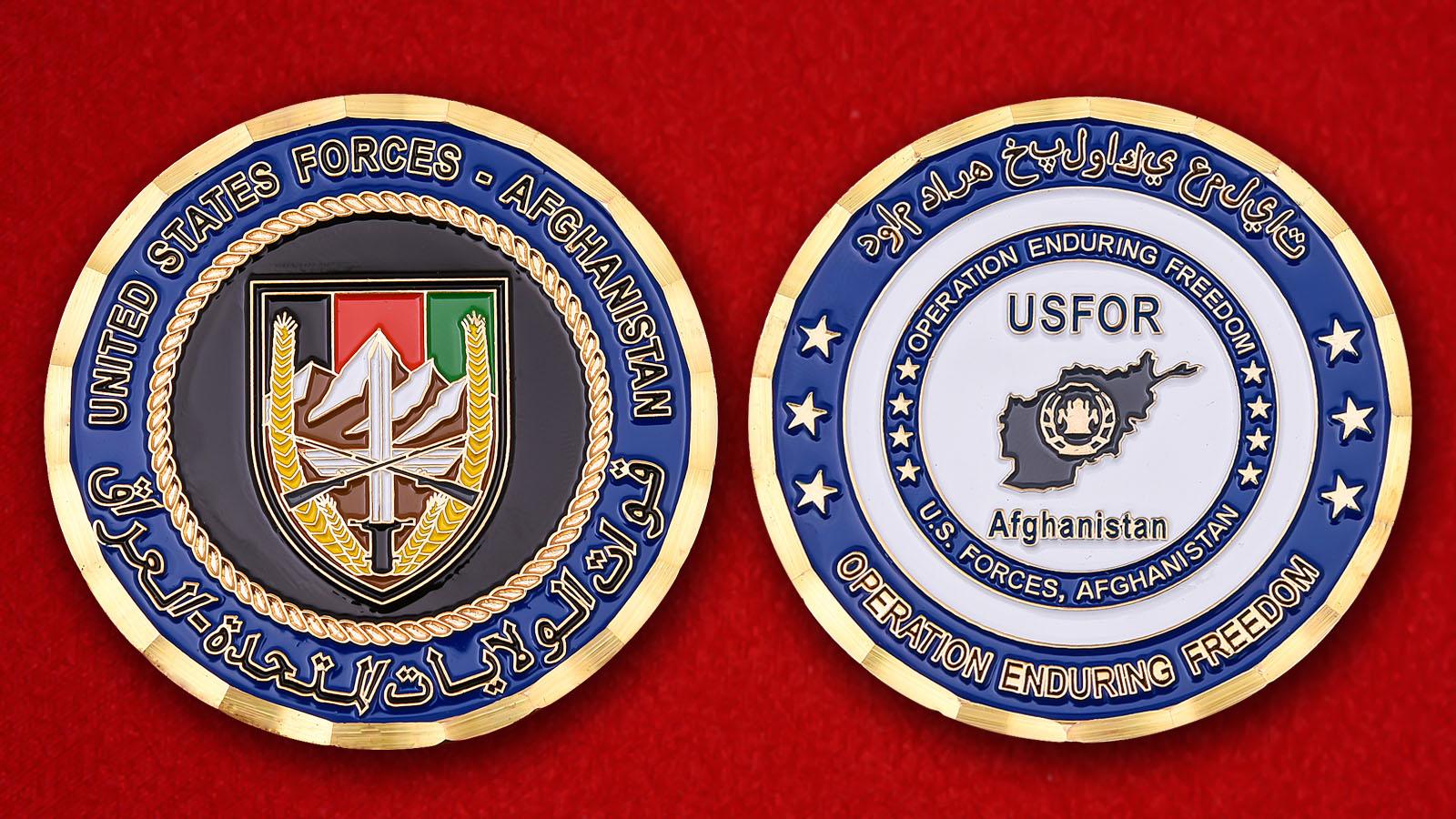 """Челлендж коин Экспедиционных сил ВС США """"За операцию Несокрушимая свобода, Афганистан"""""""