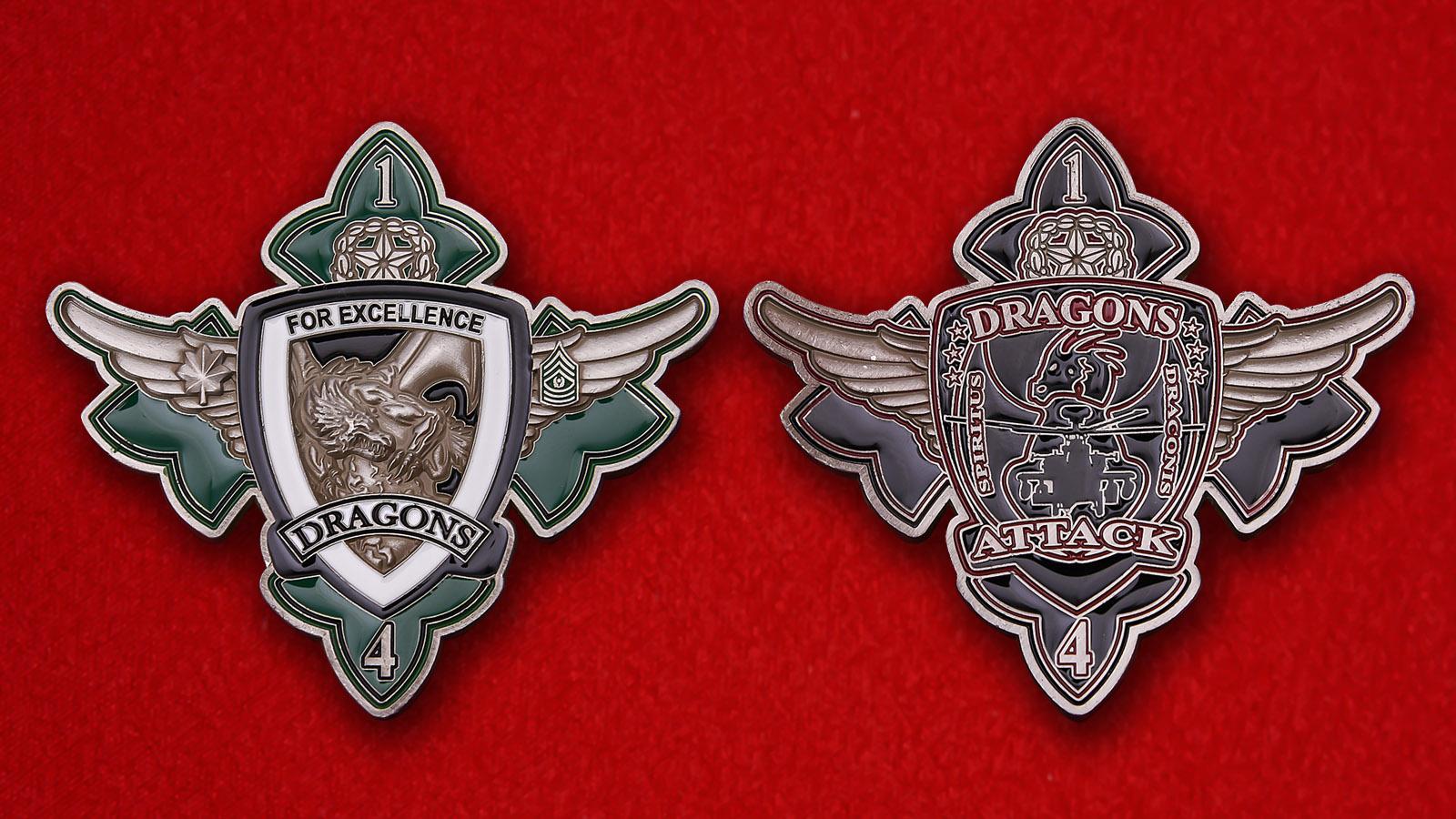 """Челлендж коин эскадрильи авиации Корпуса морской пехоты США VMM-265 """"Драконы"""""""