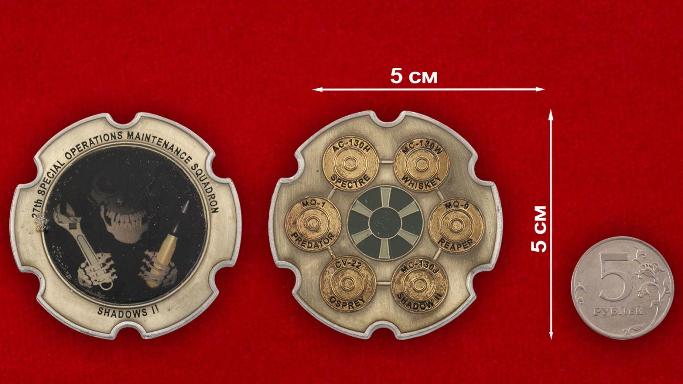 Челлендж коин эскадрильи технического обслуживания 27-го авиакрыла Специальных операций - сравнительный размер