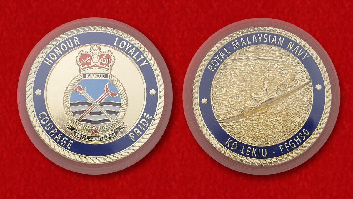 "Челлендж коин ""Фрегат Lekiu Королевских ВМС Малайзии"" - аверс и реверс"