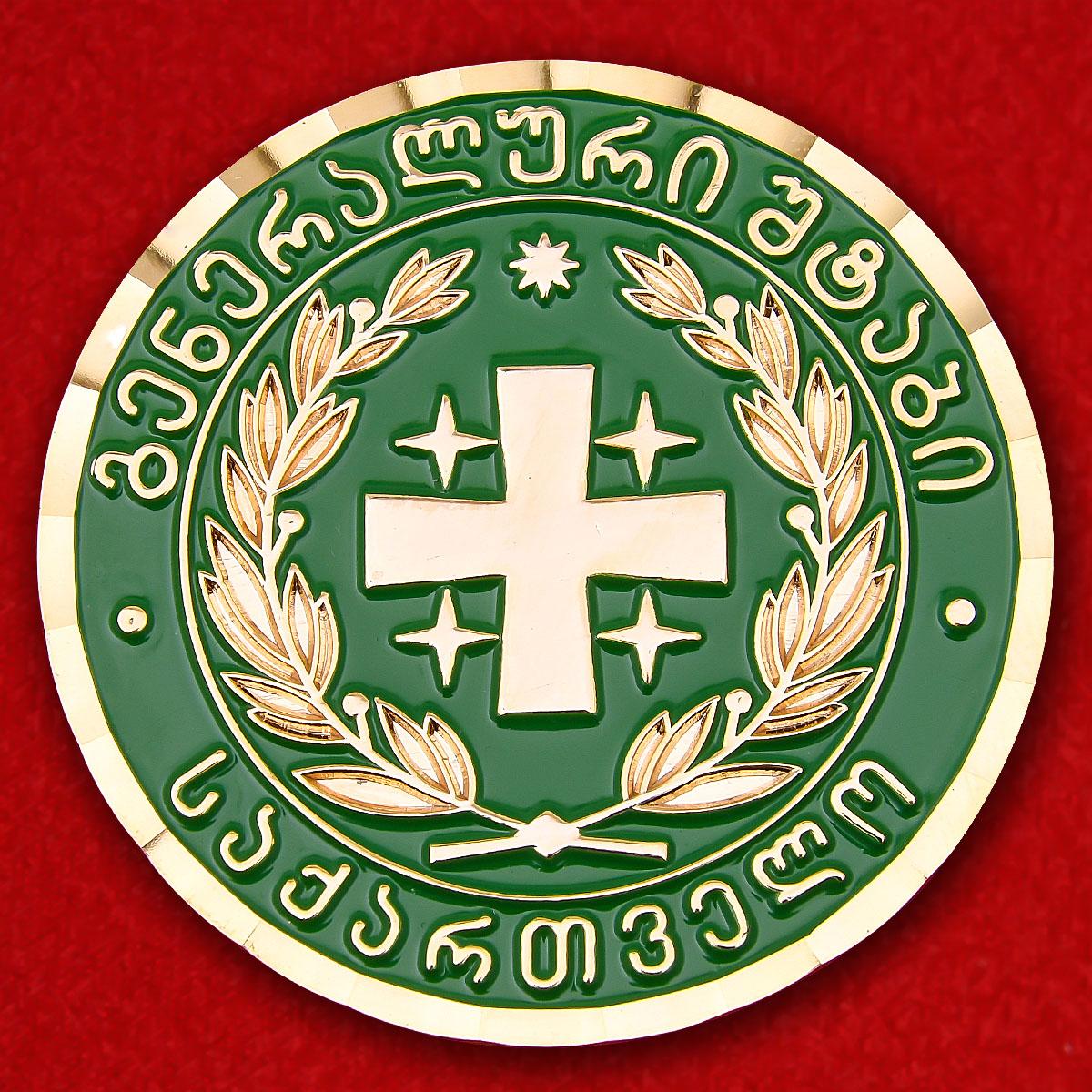 "Челлендж коин ""Генеральный штаб Грузии"""