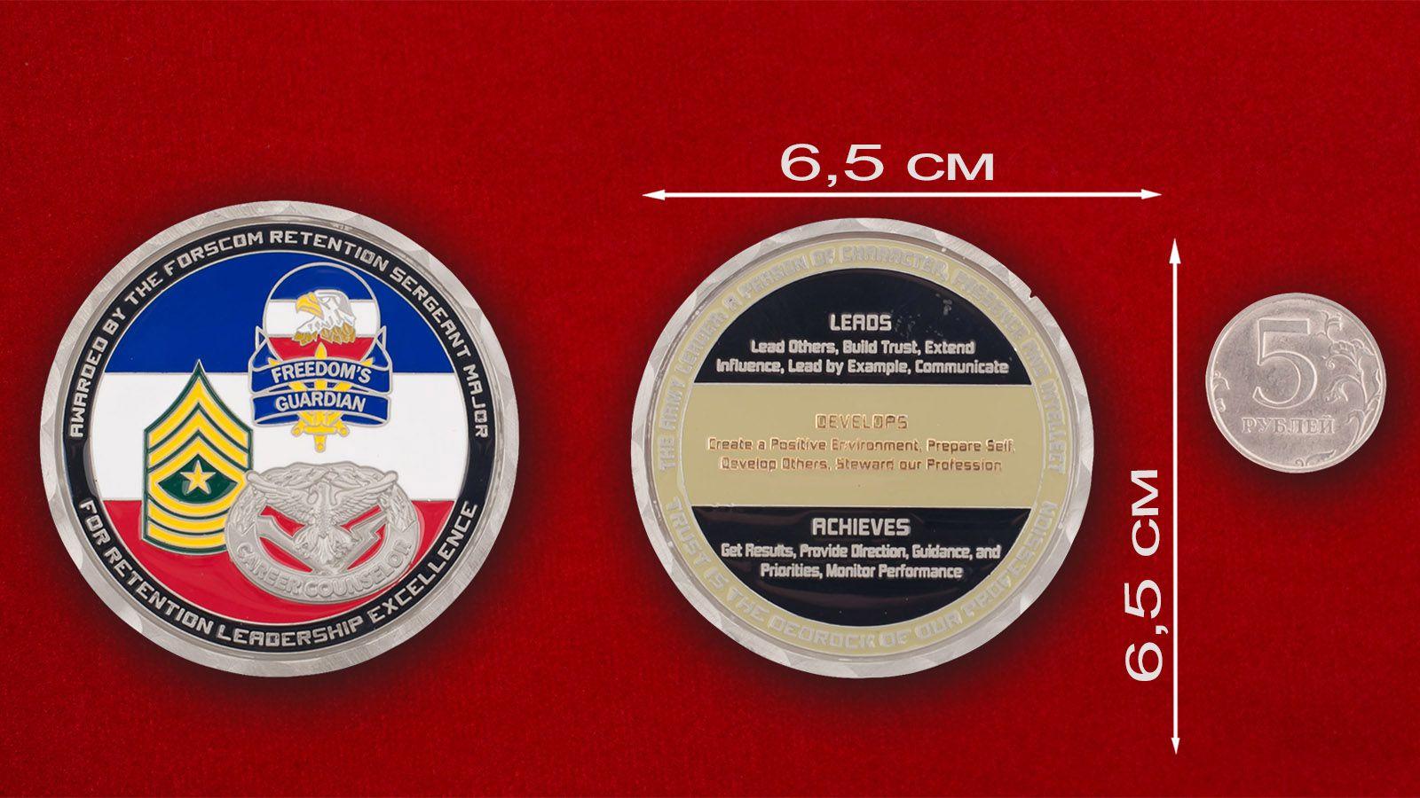 Челлендж коин Главного Командования Сухопутных войск США - сравнительный размер