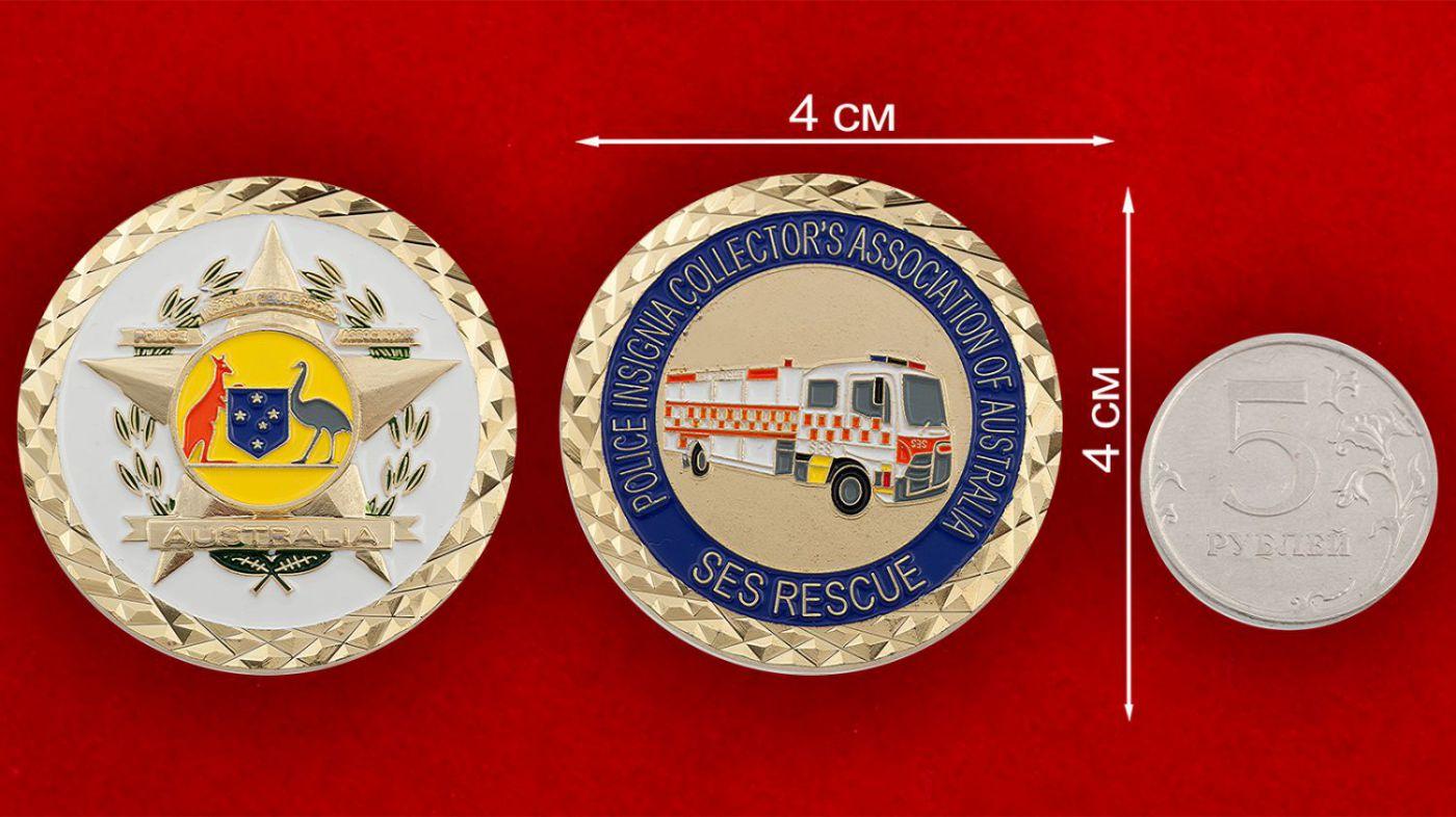 Челлендж коин Государственной аварийной службы Австралии - сравнительный размер