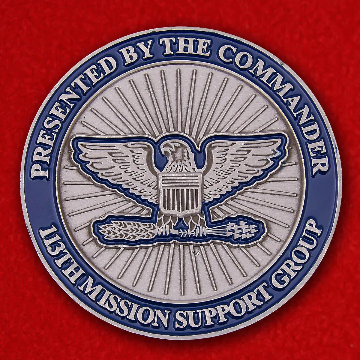 """Челлендж коин """"Группа обеспечения полетов 113-го крыла ВВС США"""""""