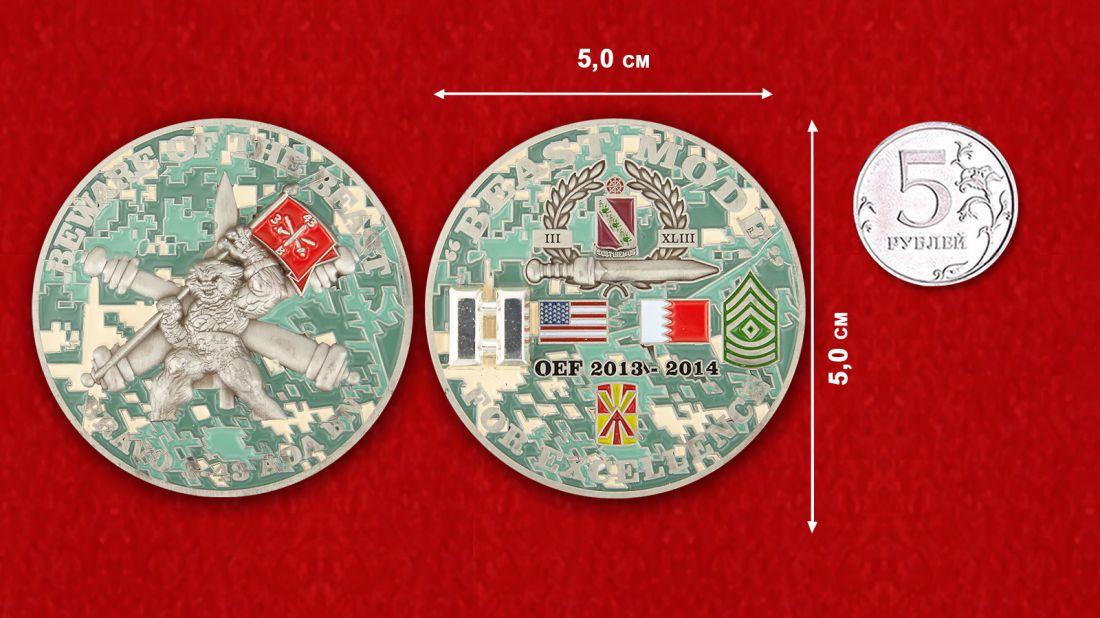 """Челлендж коин """"Группе Браво 3-го батальона 43-го артиллерийского полка ПВО за операцию Несокрушимая Свобода"""" - сравнительный размер"""